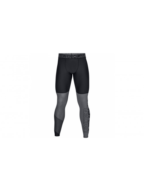 Herren kompression Leggings Under Armour Vanish Schwarz